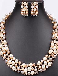 Alliage / Perle / Imitation Perle - Vintage / Soirée / Décontracté - Femme