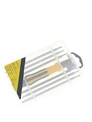EXPLOIT 043011 Magnetic Screwdriver Great Screw Driver Cell Phone /Laptop Repair Tool 7PCS/Set