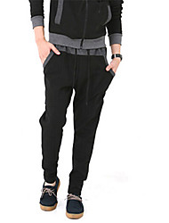 JACK&ROSE Men's Skinny Harem Long Pants