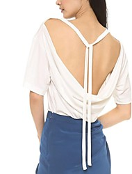 Women's Solid White T-shirt , Halter Short Sleeve Backless/Ruched