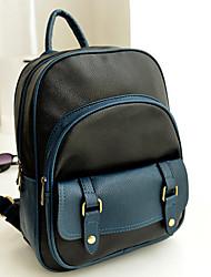 Urban Fashion Casual School Bag