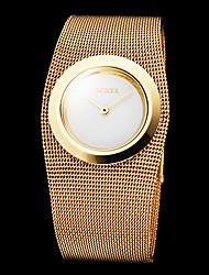 Women's Graceful Gold Steel Band Quartz Wrist Watch