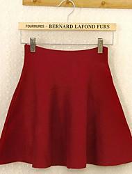 Women's Waist Knit Skirts Bottoming Small Skirt