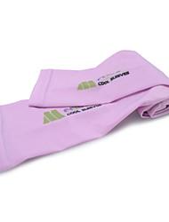PGM Golf Ice Silk Material Sunproof Purple Anti-UV Oversleeve