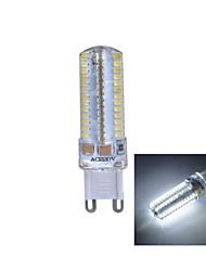 5W G9 Lâmpadas Espiga T 104 SMD 3014 330 lm Branco Natural AC 220-240 V