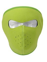 Cycling Winter Fleece Windproof And Dustproof Keep Warm Face Guard Ski Mask (Random Color)