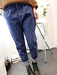 Women's Blue Loose/Harem/Jeans Pants , Casual