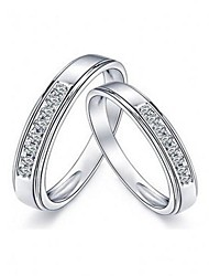 I FREE SILVER®Valentine's Day Gift S990 Sterling Silver Couple Rings 2 pcs