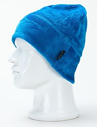Ski Cap Keep Warm Don't Pour Coral Fleece Fabric Thick Warm Air Winter Outdoor Windproof Cap Hat