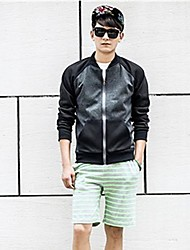 Men's Casual Fashion Sports Thick Jacket(See the middle color)