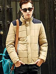 Men's Fashion Slim Keep Warm Winter Jacket Coat