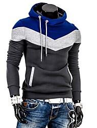 Feilicos Men's Fashion Hoodie Contrast Color Bodycon Sweater
