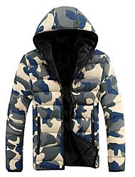 Senleisi Men's Korean Style Camouflage Hoodie Cotton Coat MY11(Blue,Red)