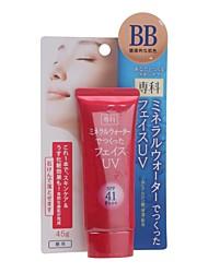 Shiseido  BB Cream SPF41 (Healthy Beige) 45g