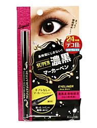 Kiss Me Heavy Rotation Eyeliner 0.4ml