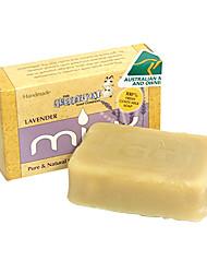 Greedy  Handmade Goat's Milk Soap (Lavender) 120g