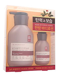 ILLI Total Aging Care Body Cleaner Set 1set