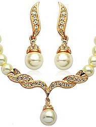 Collier / Boucles d'Oreille ( Alliage / Imitation Perle ) Vintage / Décontracté pour Femme