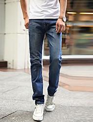doitnow tubo recto de longitud ropa deportiva pantalones vaqueros de los hombres