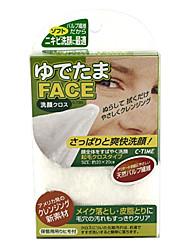 Kokubo  Yudetama Cloth (Facial) 1pc