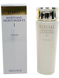 Shiseido Revital Whitening Moisturizer Ex I 100ml / 3.4oz