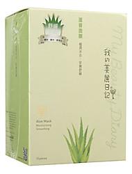 My Beauty Diary  Aloe Mask 10pcs