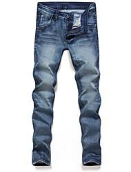 Men's Casual Slim Blue Stretch Jeans  Long Feet Pants