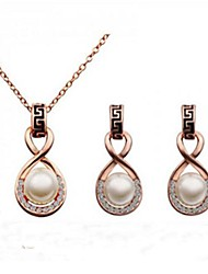 Diamond  Alloy (Necklaces&Earrings&) Pearl Jewelry Sets(Rose,Silver)