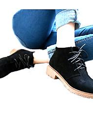 Short Martin Boots