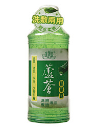 Kuan Yuan Lian  Aloe Gel 250ml / 8.5oz
