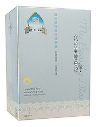 My Beauty Diary  Hyaluronic Acid Moisturizing Mask 10pcs