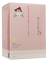 My Beauty Diary  Arbutin Whitrning Mask 10pcs