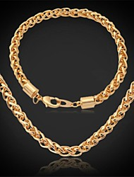 U7® Classic Twisted Link 18K Chunky Gold Plated 7MM 55CM Jewelry Set