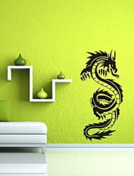 Wall Stickers Wall Decals, Home Decoration Dragon Quotes Mural Poster PVC Wall Stickers