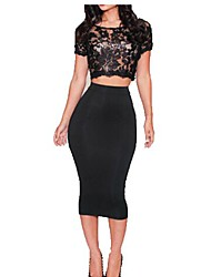 Women's Sexy Fashion Lace Suit (Blouse & Skirt)