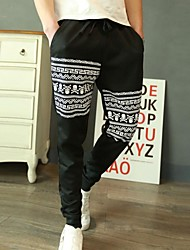 Men's South Korea Tide Hip-Hop Letters Printed Pants