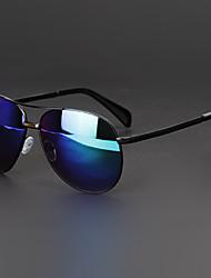 Mirrored Aviator Metal Retro Sunglasses