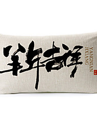 счастливым овец год прямоугольник хлопок / лен печатных декоративная подушка крышка