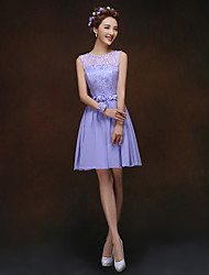 Knee-length Bridesmaid Dress - Lavender A-line / Trumpet/Mermaid Scoop