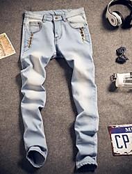Men's Korean Slim Casual Jeans
