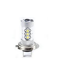 1 pcs H7 80W 14X High Power LED 1200LM 6000-6500K Cool White Recessed Lights DC 24/DC 12V