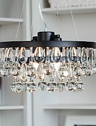 "14.2"" Pendant Light 2 Lights Modern Black Pendant Light with Glass Pendants Metal Glass"
