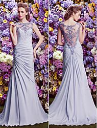 TS Couture Formal Evening Dress - Lavender A-line Bateau Court Train Satin Chiffon