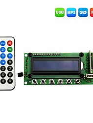 "12V Digital Audio MP3 Player Module with FM / USB / SD / MMC / Recording (2.5"" LCD)"