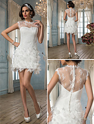 Lan Ting Sheath/Column Wedding Dress - Ivory Court Train Jewel Satin/Lace