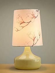 Lampade da tavolo - Moderno/contemporaneo - DI Vetro