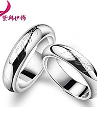 Fashion titanium ring - the Lord of the rings J501