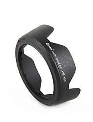 Eirmai HB-45Ⅱ  Lens Hood For Nikon D3100 D3200 D5100 Lotus Hood Flip SLR DSLR Camera
