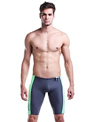 Men's Nylon Swim Shorts