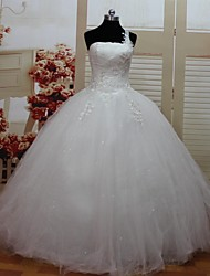 Ball Gown Wedding Dress Floor-length One Shoulder Lace/Tulle